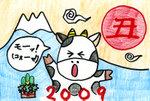 Nenga2009chibanao
