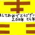 三浦誠広さん(2小3年)